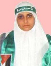 Dareen Abu Aysheh