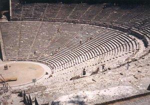 Teatr wEpidauros