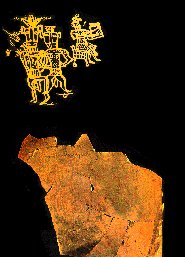 Fragment inskrypcji z Kuntillet Ajrud