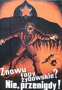 Plakat antysemicki z okresu wojny polsko-bolszewickiej