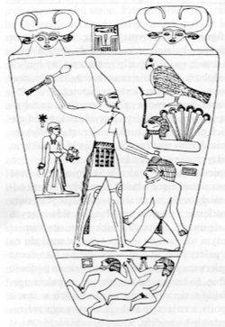 Plakietka Narmera.jpg
