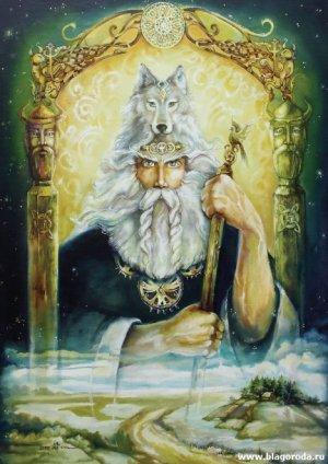 Veles, wcielający się w wilka, niedźwiedzia oraz byka, był jednym z najpopularniejszych bóstw słowiańskich, 'Zeusem Słowiańszczyzny'