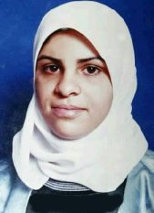 Zeinab Abu Salem