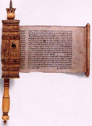 Żydowska Tora